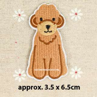 BN Dog Breed Series DIY Fabric Embroidery Iron On / Sew on Applique Patch Badge - Brown Poodle