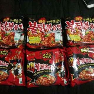 Samyang Spicy Fire noodles