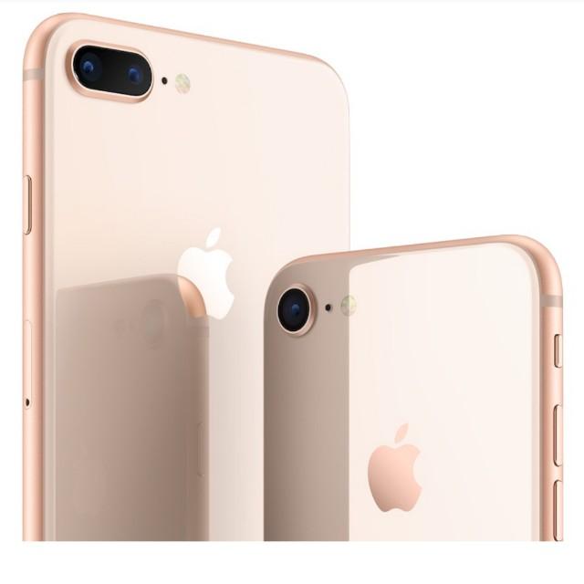 Iphone 8 64gb gold/grey