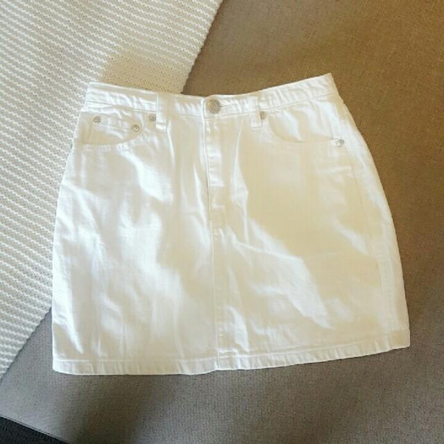 White Deneim Skirt