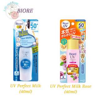 Biore UV Perfect Milk