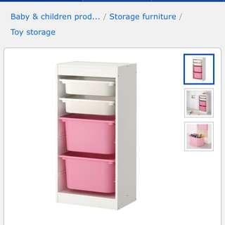 Ikea shelf trofast storage