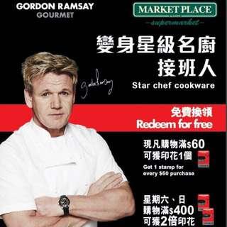 Market Place 印花27個「換Gordon Ramsay」鍋具