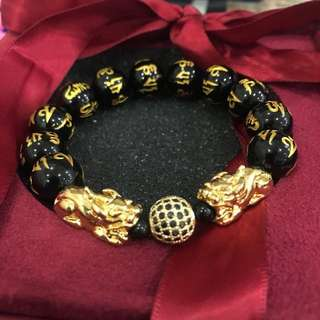 OM MANi PAD MI HUM bracelet with dragon head