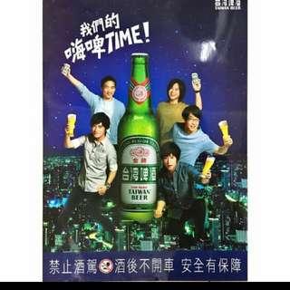 五月天台灣啤酒海報
