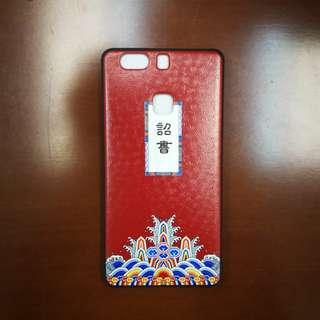華為P9 型格手機保護殼 Huawei P9 Phone Case