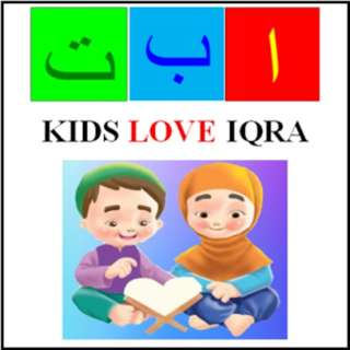 Free Iqra' / Ngaji Coaching For Kids