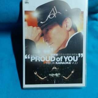 劉德華演唱會VCD