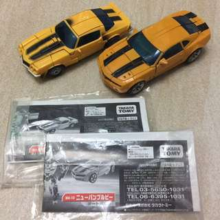 Transformer bumblebee (Set of 2)