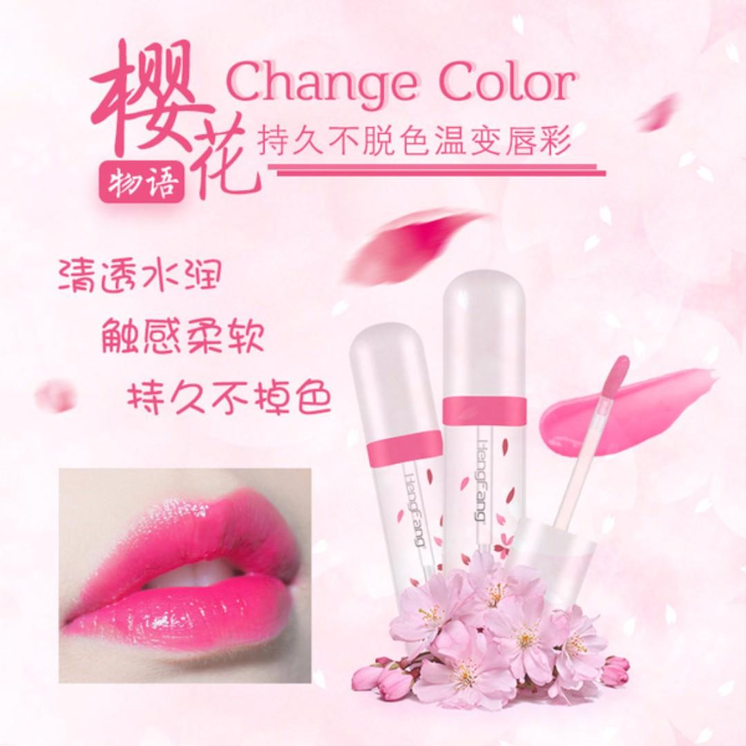 恆芳變色保濕滋潤不脫色水染唇液