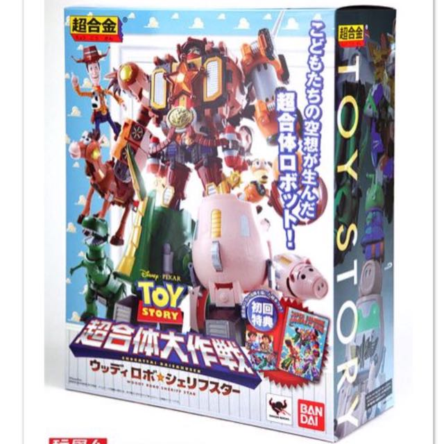Bandai Woody Robo Sheriff Star