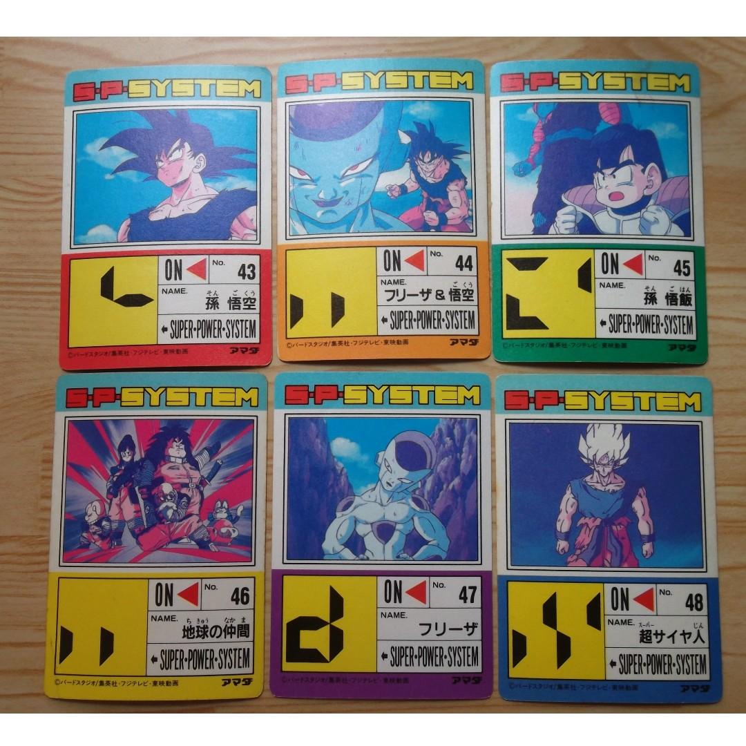 hard Dragonball z card dbz pp card part 25 #1083 prism version 1994 amada