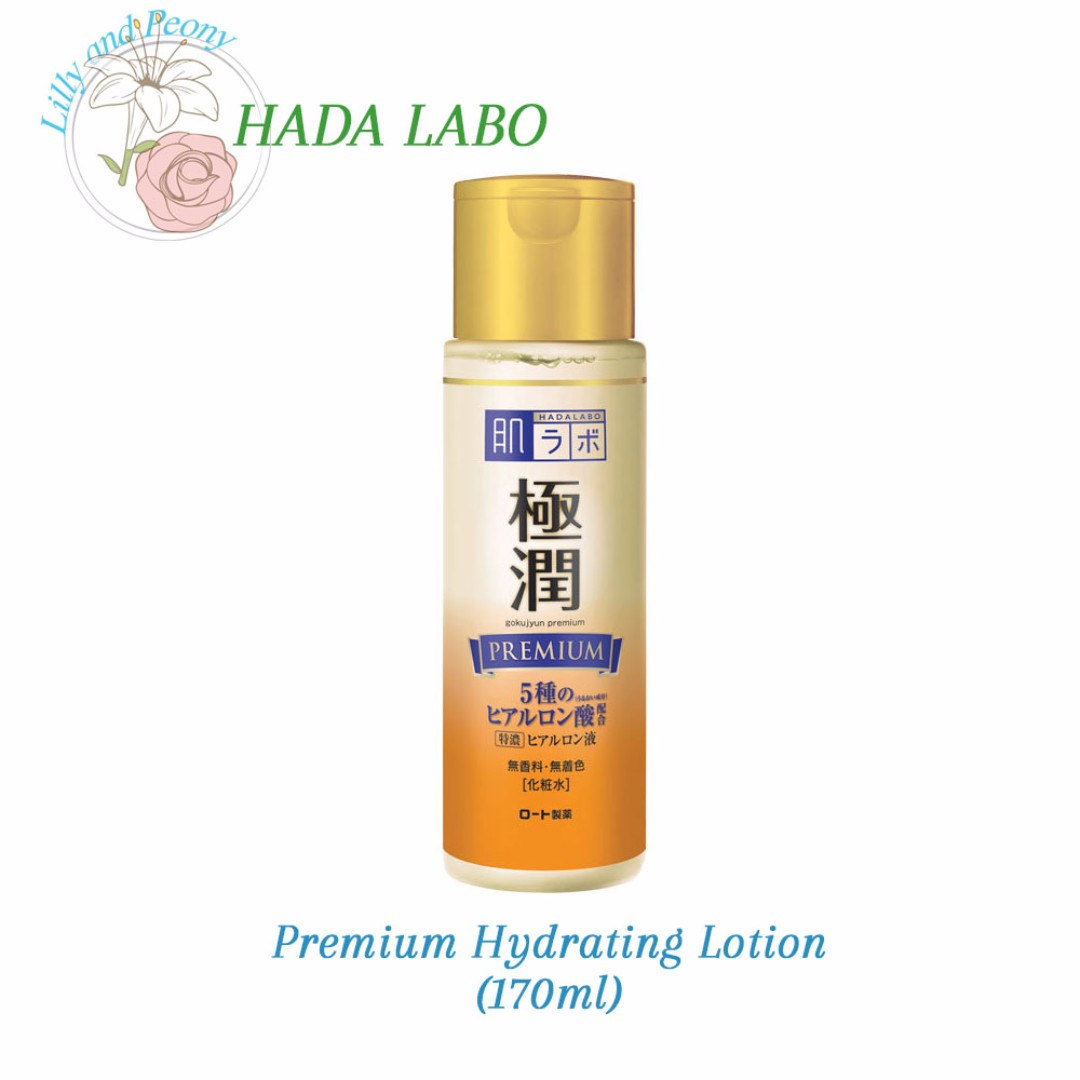 Hada Labo Premium Hydrating Lotion