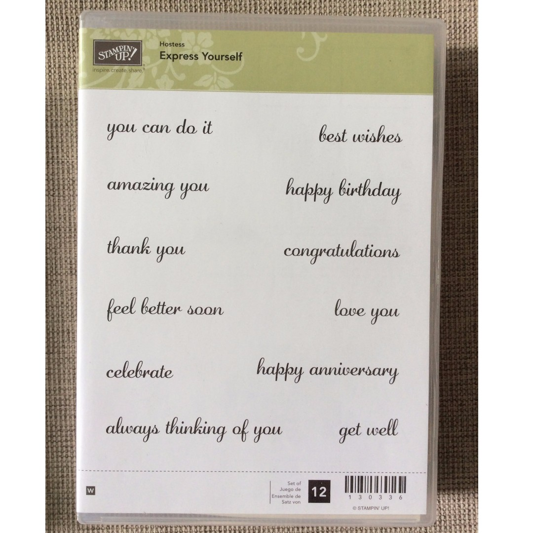 Stampin' Up! Express Yourself Wood Mount Stamp Set NEW - Limited Edition