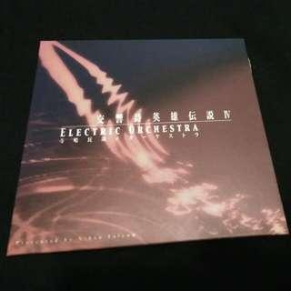 (破底價$69包平郵) 交響詩 英雄伝說 IV 日版cd