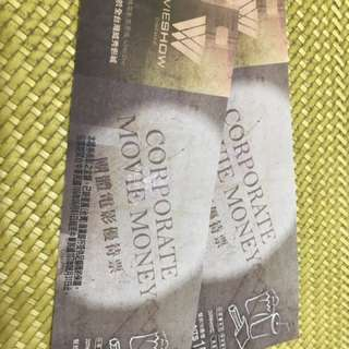 威秀電影票四張有效期限107/08/31 可單買