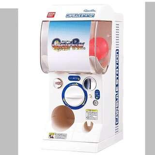 Gacha Coin machine /capsule vending machine/bandai