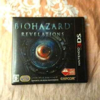 3ds 日版 生化危機 resident evil revelation Biohazard