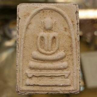 Phra somdej lp kasem insert with Tatkrut b.e. 2538 (1)