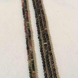 Gemstone:  Tourmaline Beads