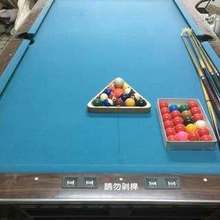 撞球桌全套 (含球桌、4球桿、球具、特技球)