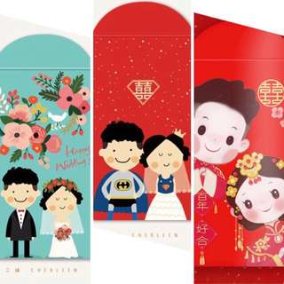 Unique Wedding Red Packet for SALES! *Cute Beautiful Unique Special Sweet Ang Pow Wedding Gifts