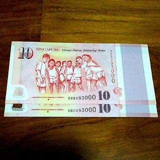 Very Rare!  SG50 Commemorative Note - $10 IDENTICAL S/NO.