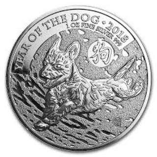2017年英國狗年一安士生肖銀幣