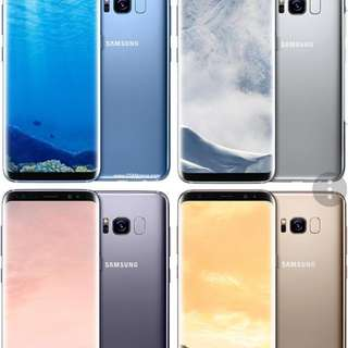 Buying Brand New Samsung S8 / S8 Plus For Today [01/10/2017]