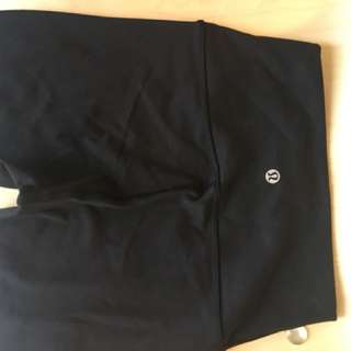 Lululemon wunder under