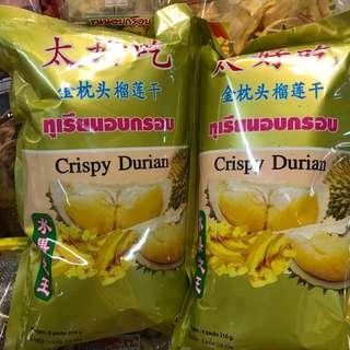 泰國 榴槤乾
