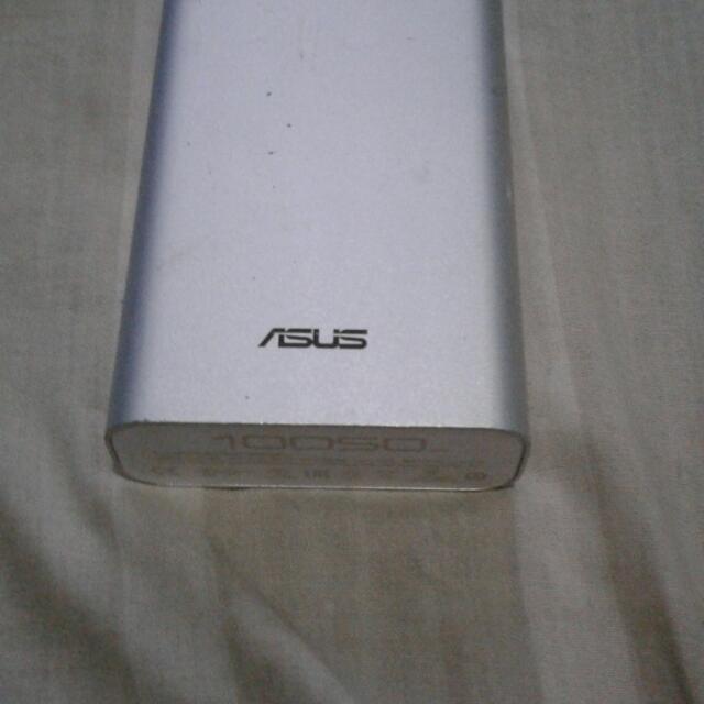 ASUS 10050 mah Silver