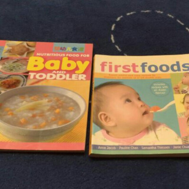 Baby food recipe books books stationery books on carousell photo photo photo forumfinder Choice Image
