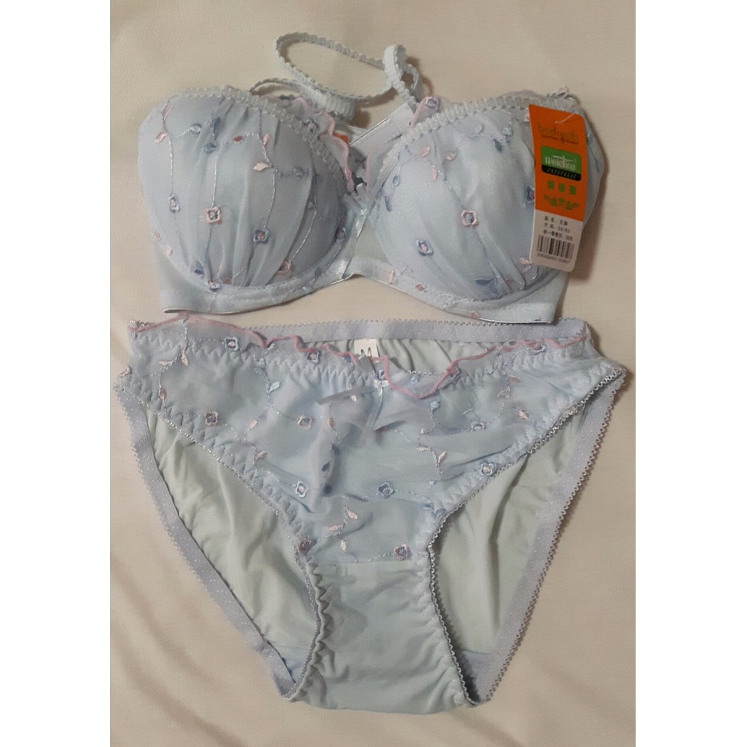 f771b5769b BN Bodysoft Bra   Panty Set