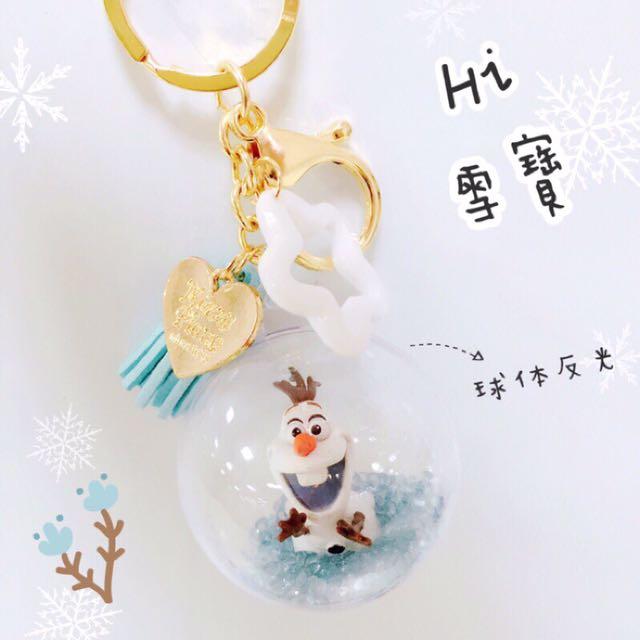 DIY 泡泡球 冰雪奇緣 雪寶鑰匙圈吊飾