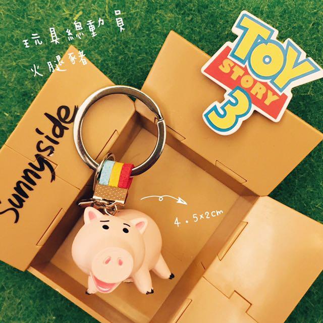 🐷DlY 玩具總動員火腿豬鑰匙圈吊飾