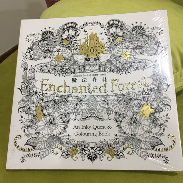Enchanted Forest Colouring Book Books Stationery Magazines