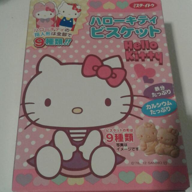 Hello Kitty biscuit