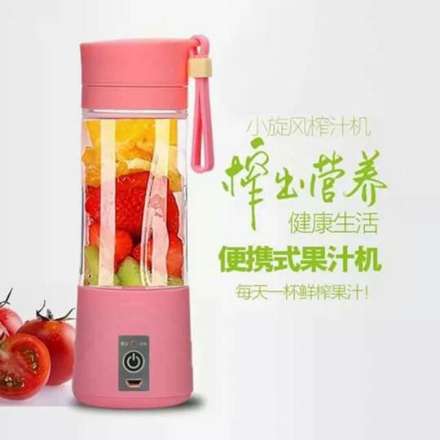 Usb portable blender