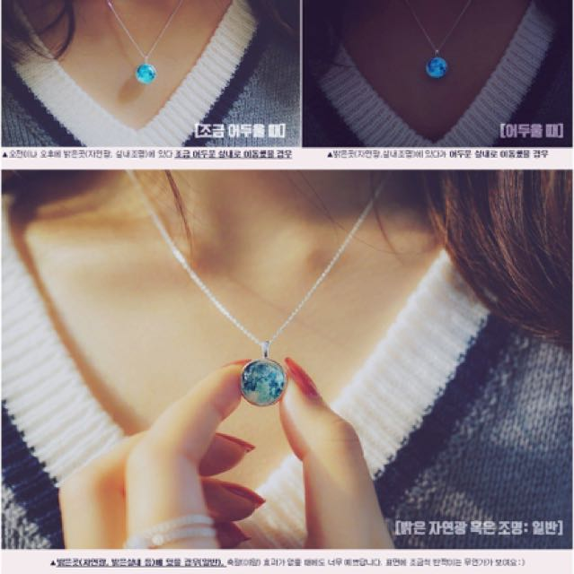 Wingbling Blue Moon ~ Necklace 925 silver