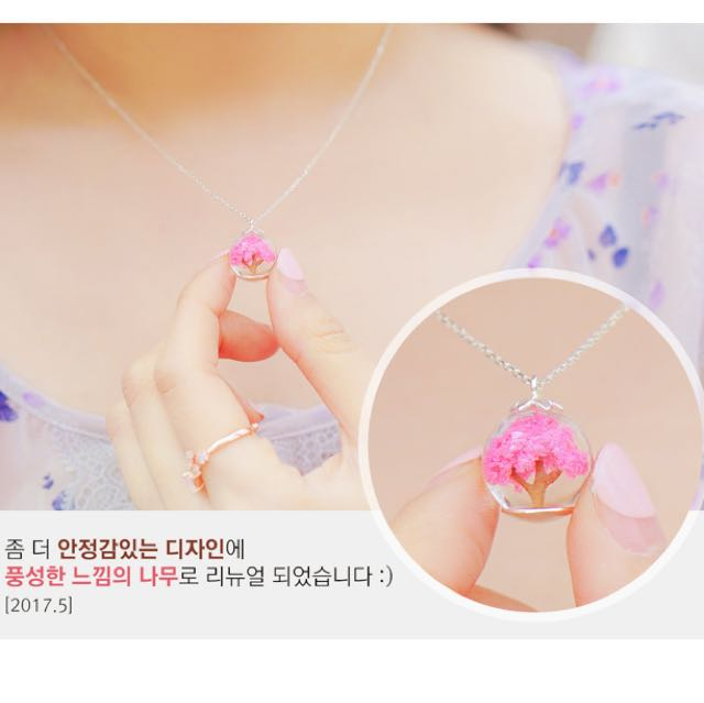 Wingbling Secret Blossom ~ Necklace 925 silver