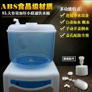 8L water container for dispenser