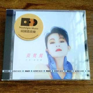 "NEW CD: Tracy Huang 黃鶯鶯 ""日安. 我的愛"""