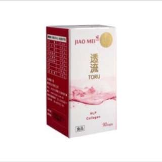 【NIPPI】日本膠媚生技 膠媚透流蚓酵素 紅蚯蚓酵素 瓶裝250mg*90顆2盒以上85折含運