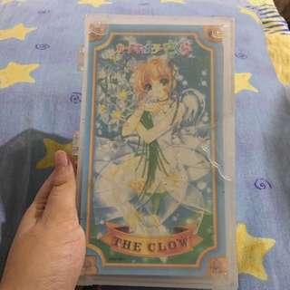 SAKURA CARDCAPTOR CLOW CARDS (pink)
