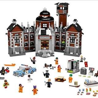 Lego BNIB Arkham Asylum 70912