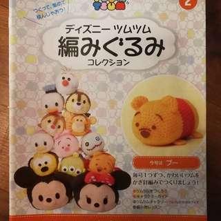 Tum Tsum 鈎公仔圖 - No.2 維尼熊 Winnie the Pooh