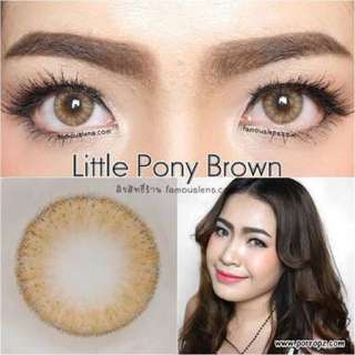 Softlens Pretty Doll - Pony Brown