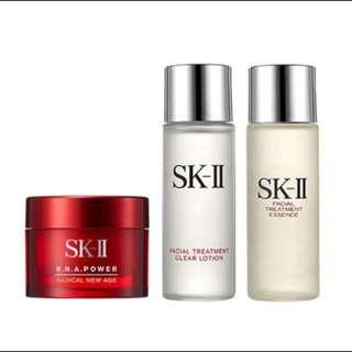 SK II Essential Set