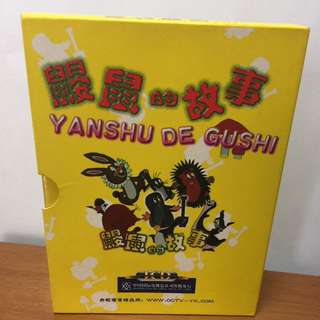 Chinese Stories DVD - 31 stories